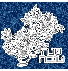 Rosh Hashanah greeting card with pomegranate vector
