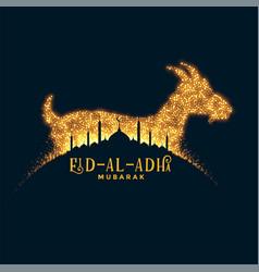 Bakrid eid al adha festival sparkle background vector