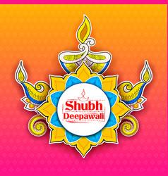 burning diya on shubh deepawali meaning happy vector image