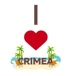 I love crimea russia travel palm summer vector