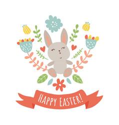 happy bunny vector image