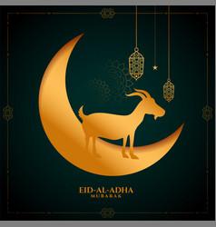 Islamic eid al adha bakrid mubarak golden vector
