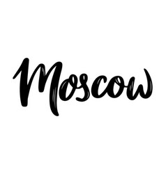 moscow hand-lettering calligraphy hand drawn vector image