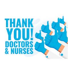 Thank you doctors and nurses appreciation vector