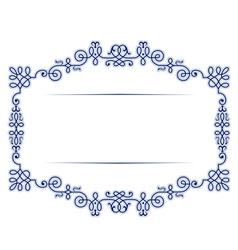 antique vintage lace background frame vector image