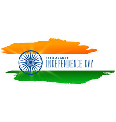 Independence day india tricolor watercolor vector