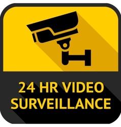 Video surveillance vector image