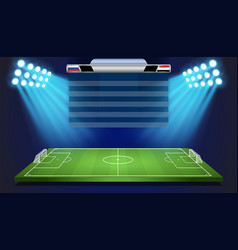 soccer field with scoreboard vector image