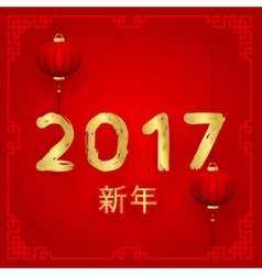 Spring Festival for a Long Time Chinese New Year vector image