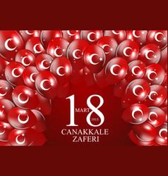 18 mart canakkale zaferi translation 18 march vector