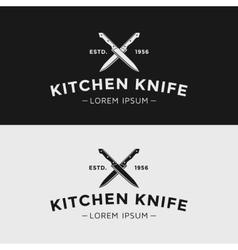 Kitchen knife vector image vector image