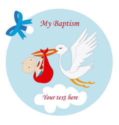 baptism-child reminder vector image