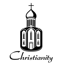 Black and white Christianity icon vector image