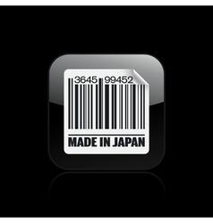 japan icon vector image vector image