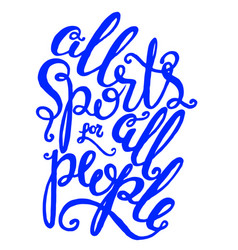modern calligraphic style hand lettering and vector image