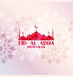 beautiful eid al adha decorative mosque background vector image