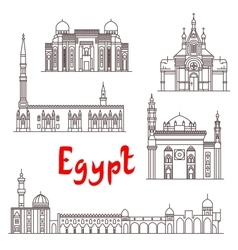Historic landmarks and sightseeings of Egypt vector