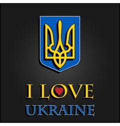 I love Ukraine Stylish for t-shirts mugs caps vector