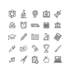 School Outline Icon Set vector image vector image