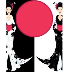Cute Asian Girl Character vector image