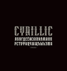 decorative serif font in vintage style vector image