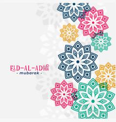 Eid al adha arabic greeting with islamic pattern vector