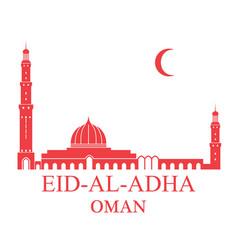 Eid al adha oman vector
