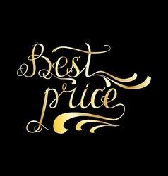 Gold quote best price vector