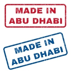 Made In Abu Dhabi Rubber Stamps vector