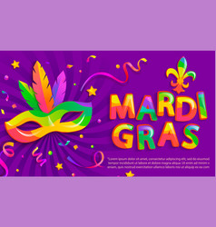 banner for mardi gras carnival party vector image