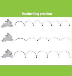 Cute rabbit jump handwriting practice sheet vector