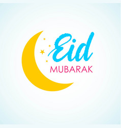 Eid mubarak muslim vector