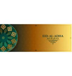 Islamic style decorative eid al adha bakrid vector