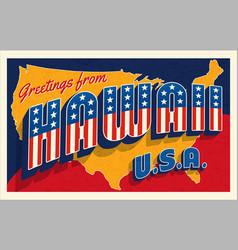 july 4th hawaii usa retro travel postcard vector image