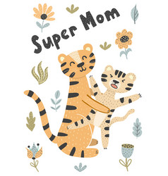 mother and baby cute tigers vector image