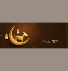 Islamic eid al adha mubarak concept banner vector