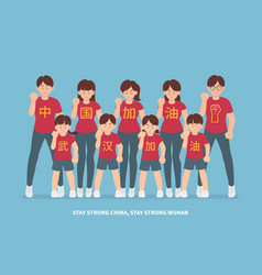 Wuhan stay strong people group vector
