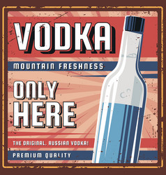 vodka retro poster vector image