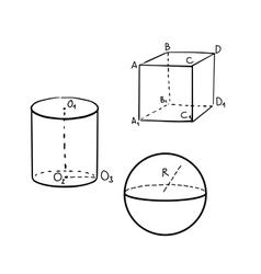 Geometric cube sphere and cylinder shapes vector image