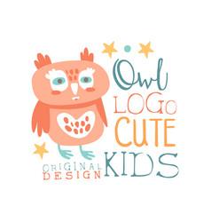 owl logo cute kids original design baby shop vector image vector image