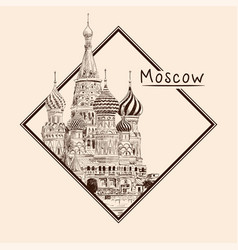Cathedral in moscow vector