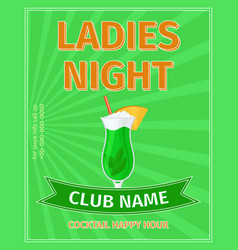 Ladies night cocktail party poster vector