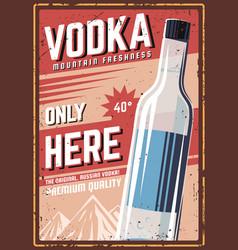 vodka retro poster vector image