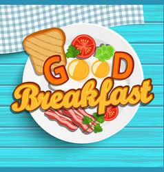 english breakfast vector image vector image