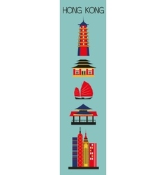 Symbols of Hong Kong city vector image