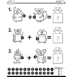 addition educational activity for coloring vector image