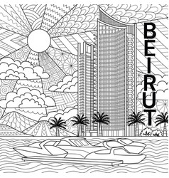 beirut building vector image