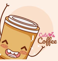 cute coffee kawaii cartoon vector image