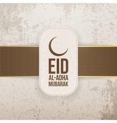 Eid al-Adha Mubarak textile Emblem vector