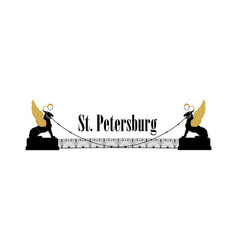 St petersburg city symbol russia winged lions vector